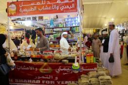 مذاق متميز للعسل اليمني بالمعرض الاستهلاكي بالنسيم