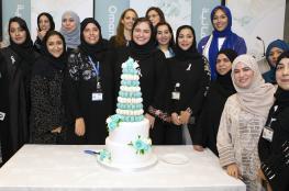 بنك عمان العربي يحتفل بيوم المرأة العمانية