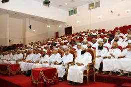 """""""التربية"""" تنظم ملتقى المشرفين الأوائل بالمحافظات التعليمية"""