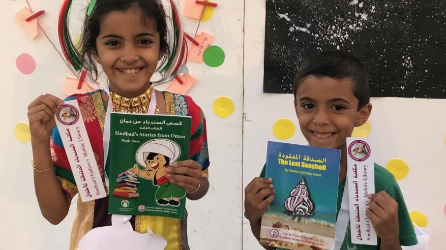 مكتبة السندباد تشارك في يوم القراءة الجامعي الخامس