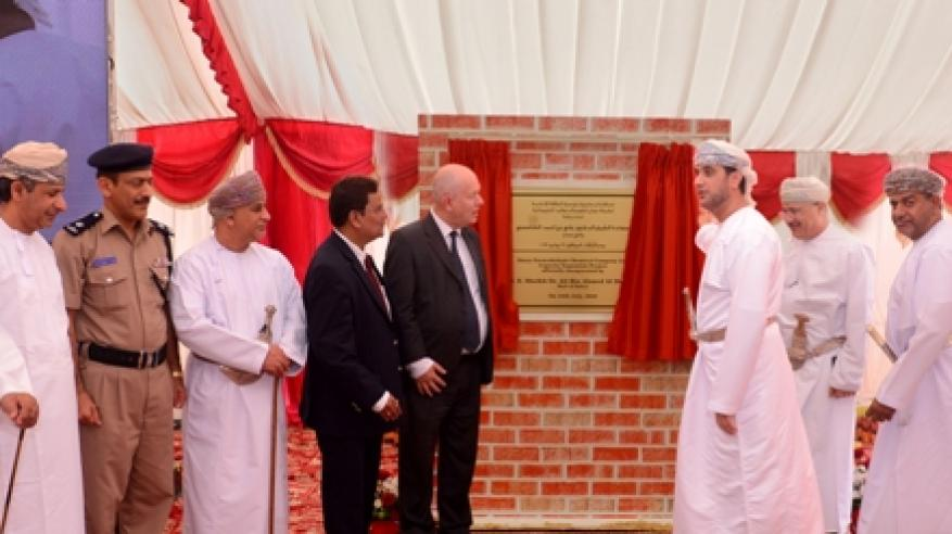 OFCC Inauguration - July 24, 2018, Sohar