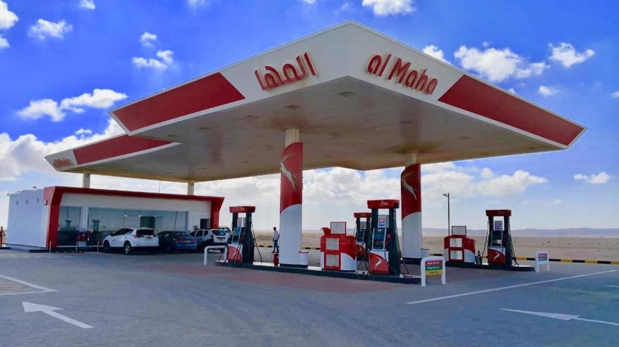 """محطة وقود جديدة لـ""""المها"""" في """"اقتصادية الدقم"""""""