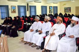 بدء البرنامج الإنمائي لمدرسات القرآن الكريم بالظاهرة