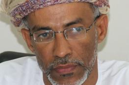رؤية عمان 2040