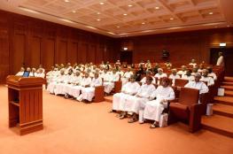 منتسبو الدورة (39) بالمعهد الدبلوماسي يتعرفون على الهيكل التنظيمي لمجلس الدولة وآلية عمله