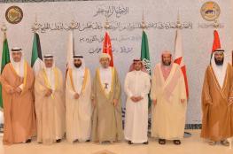 """مناقشة مشروع الخطة الاستراتيجية المشتركة لأجهزة الزكاة بين دول """"مجلس التعاون"""""""