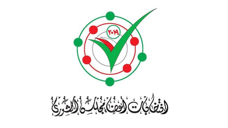 اليوم.. إعلان القوائم الأولية لمرشحي عضوية مجلس الشورى