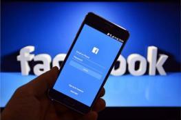 """""""فيسبوك"""" تتعرّض لأكبر عطل في تاريخها"""