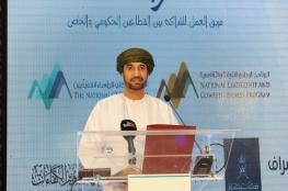 """إطلاق """"منتدى عمان للأعمال"""" لتعزيز الشراكة بين القطاعين العام والخاص"""