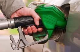 انخفاض أسعار الوقود في الإمارات
