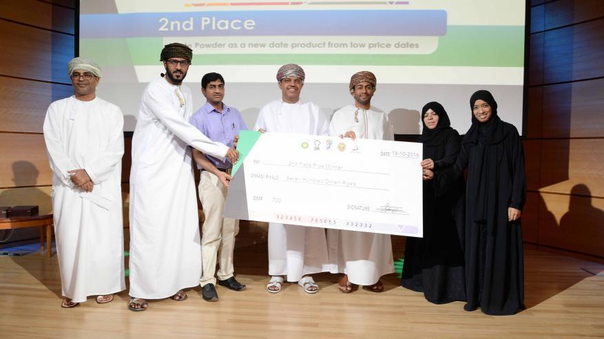 تتويج 3 مشاريع طلابية بجوائز مسابقة كأس الابتكار