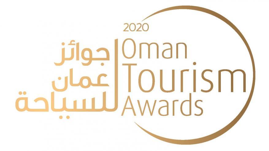 """كشف تفاصيل النسخة الثانية من """"جوائز عُمان للسياحة 2020"""".. غدا"""