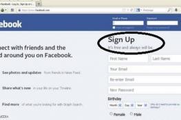 """فيسبوك يحذف  """"مجاني وسيظل"""""""