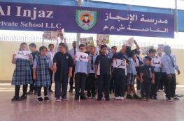 مجلة مرشد تدعم مواهب الأطفال ذوي الاحتياجات الخاصة بمدرسة الإنجاز