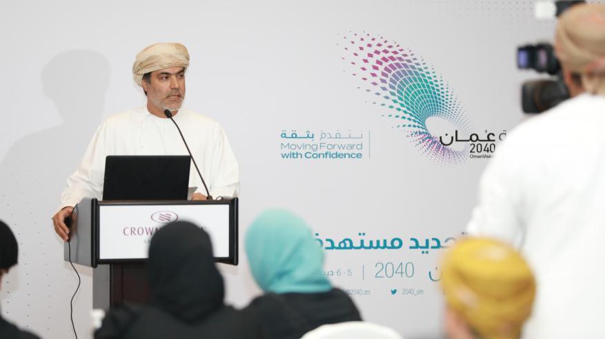 180 مشاركًا في ورشة تحديد مستهدفات رؤية عمان 2040