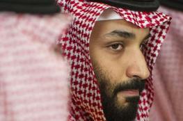 صحف بريطانية: مأزق بن سلمان قد ينهي حرب اليمن