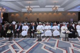 توصيات منتدى عمان البيئي الثاني 2018