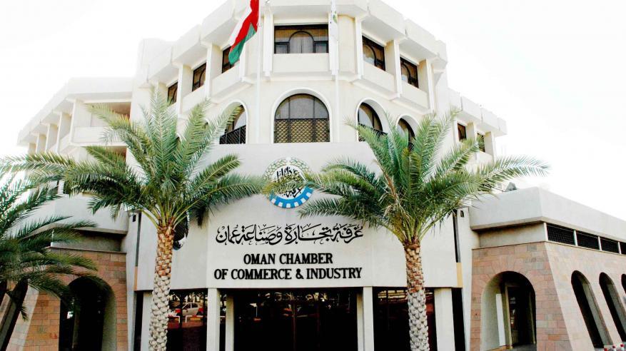 الكشوف الأولية لانتخابات غرفة تجارة وصناعة عمان بلا طعون