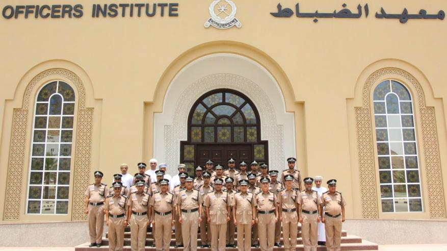 معهد الشرطة يختتم دورتين