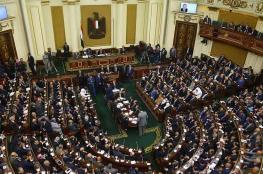 """مصر: نواب """"25-30"""" يطالبون بإلغاء إجراءات التقشف"""