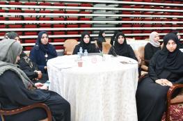 """""""التنمية"""" تعقد لقاء لإعداد مدربات تمكين المرأة"""