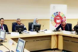 الشيبانية تترأس وفد السلطنة في الاجتماع العالمي للتعليم 2030