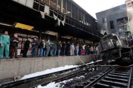 """إعلان السبب الحقيقي وراء مأساة """"القطار المصري"""""""