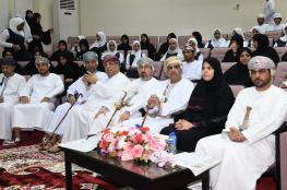 قصص النجاح تلهم المشاركين في الجولة التعريفية بجائزة الرؤية لمبادرات الشباب بعبري