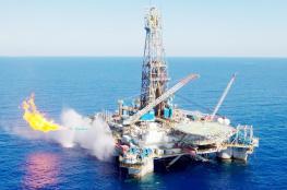 """صحف عالمية: اتفاقية """"إيني"""" و""""بي.بي"""" تؤكد جاذبية السلطنة للاستثمارات النفطية"""