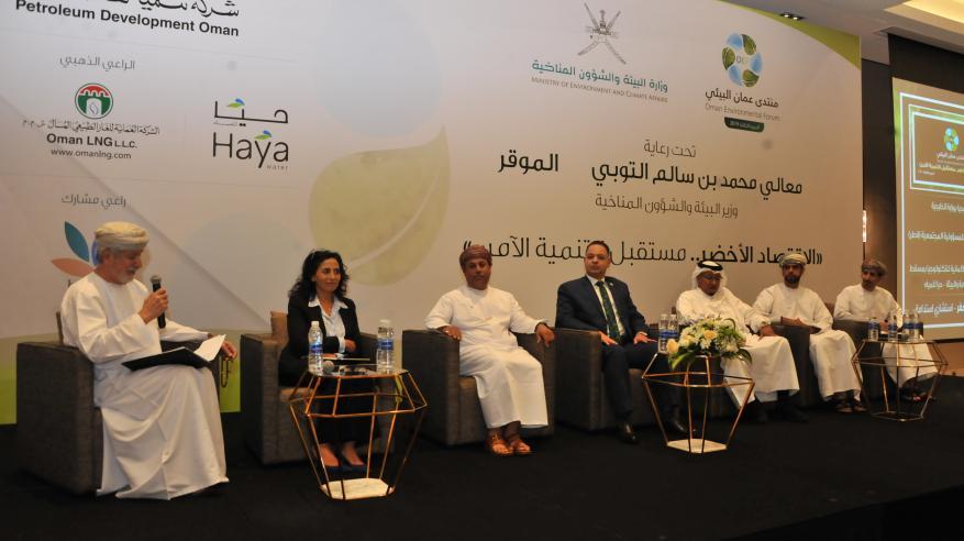 """الخبراء يستعرضون آليات """"تخضير الاقتصاد وبناء الثروات"""".. وتفاؤل بقدرة """"عمان 2040"""" على تحقيق الاستدامة"""