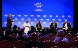 بتكليف سام.. السنيدي يرأس وفد السلطنة في المنتدى الاقتصادي العالمي بالأردن