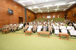 كلية الدفاع الوطني تستضيف رئيسة جمعية الأمم المتحدة