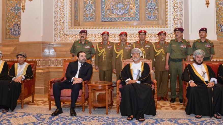 جلالة السلطان يستقبل سعد الحريري