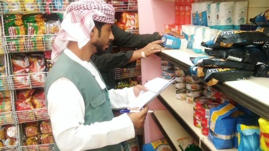 """تكثيف حملات """"حماية المستهلك"""" في العيد"""