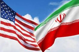 أمريكا تستعد لإنهاء إعفاءات من عقوبات إيران