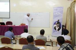 """""""الوطنية للشباب"""" تقيم ورشة المناظرات للمعلمين المتدربين بــ""""تعليمية الوسطى"""""""