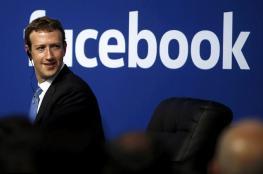 فيسبوك يتعافى من فضيحة كامبريدج أناليتيكا