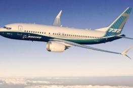 """تقرير أمريكي: الرحلات الجوية بالشرق الأوسط في """"خطر بالغ"""""""