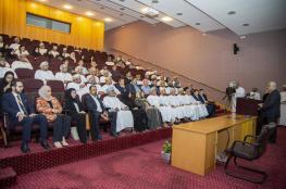 افتتاح مختبر إنترنت الأشياء بجامعة السلطان قابوس