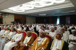 """وزير الخدمة المدنية يفتتح أعمال """"منتدى عمان للموارد البشرية"""""""