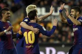بالفيديو.. مباراة مثيرة في كأس إسبانيا