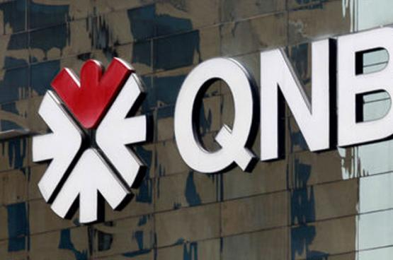 """""""QNB  """" تبدأ مزاولة أنشطتها المالية في الهند"""