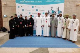 جامعة السلطان قابوس تشارك في برنامج الأكاديمية العربية للابتكار بقطر