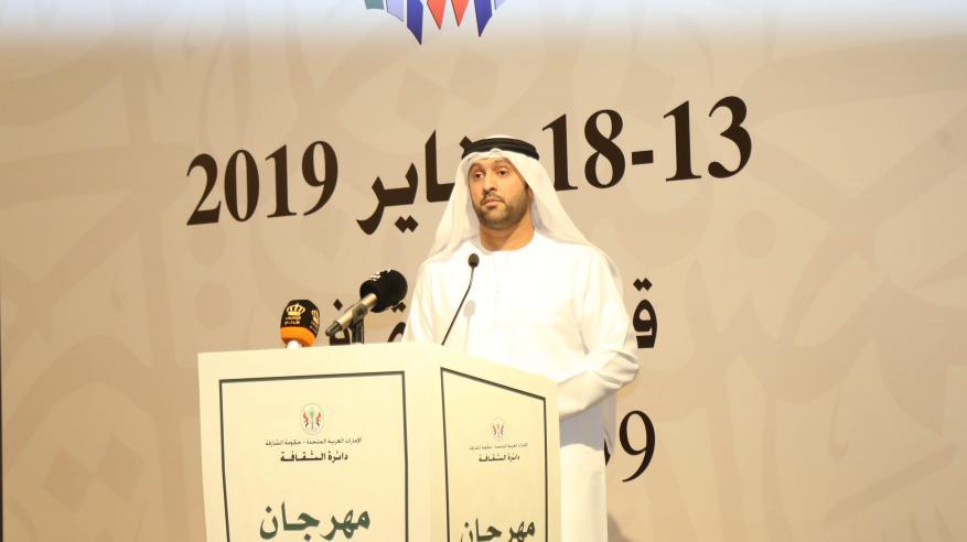 مشاركة عُمانية في مهرجان الشارقة للشعر العربي