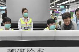 فيروس غامض يتفشى في هونج كونج