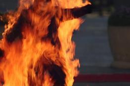 هندية تحرق زوجها حيا بسبب لون بشرته