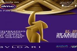 روبرت دي نيرو وبن أفليك وشون بن في افتتاح مهرجان القاهرة السينمائي