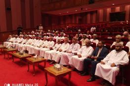 """تدشين النسخة الثانية من """"جوائز عمان للسياحة 2020"""""""