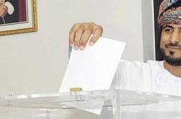 شباب: القيد بالسجل الانتخابي حماية لحقوقنا في التصويت .. والمواطن العنصر الفاعل بالعملية الانتخابية