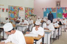 بدء تطبيق الاختبارات الوطنية للصفوف المرحلية.. غدا